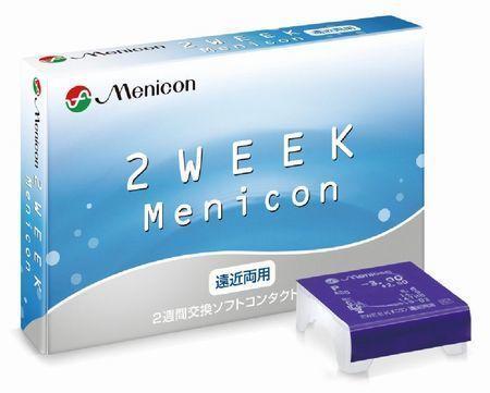 2weekメニコン遠近両用.jpg