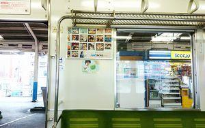 バイオトゥルーワンデー 電車広告.jpg