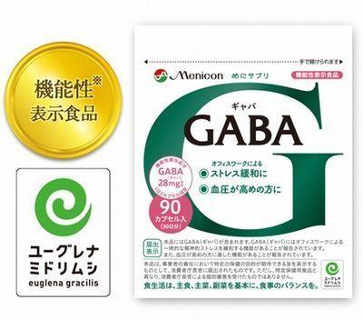 メニコン めにサプリGABA ギャバ.jpg