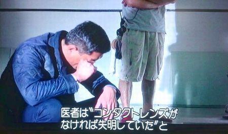 ルイス・クー コンタクトレンズ.jpg